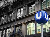 Underground signage in Vienna — Stock Photo