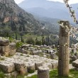 The Temple of Apollo in Delphi Greece — Stock Photo