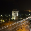 Stock Photo: Thessaloniki City