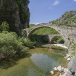 Old stone bridge in Zagoria, Epirus, Western Greece — Stock Photo