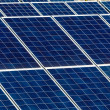 Stock Photo: Solar panels and Renewable Energy