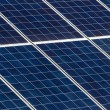 Solar panels and Renewable Energy — Stock Photo