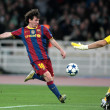 Stock Photo: UEFChampions League group stage match Panathinaikos vs Barcelona