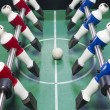 Stock Photo: Table football game