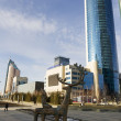 Постер, плакат: Astana capital of Kazakhstan