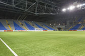 Astana Arena — Photo