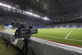 Astana Arena — ストック写真
