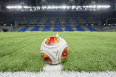 Astana Arena — Foto de Stock