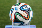 Brazuca Ball — Stock Photo