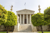 Academy of Athens ,Greece — Stock Photo