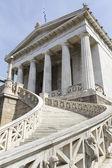 Biblioteka Narodowa w Grecji w Atenach — Zdjęcie stockowe