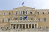 Athens - Hellenic Parliament of Greece Located in the Parliament — Stock Photo