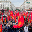 Постер, плакат: Pre election concentration of Communist Party of Greece KKE at