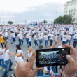 Постер, плакат: Thessaloniki breaks the Guinness World Record with 1102 people