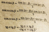 Trigonometric formulas — Stock Photo