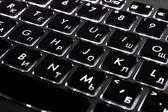 Keyboard's light — Stock Photo