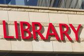 Library logo — Стоковое фото