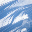 Snow drifts in the sunlight — Stock Photo