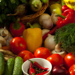 Fresh vegetables on the table — Stock Photo