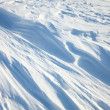 Snow drifts — Stock Photo