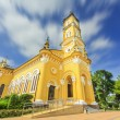Saint Joseph Church  — Foto de Stock
