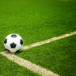 Soccer football field — Stock Photo