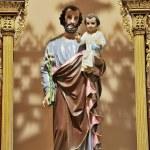 Постер, плакат: Jesus
