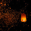 Lanterns floating — Stock Photo