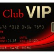 Club Vip Card — Stock Photo