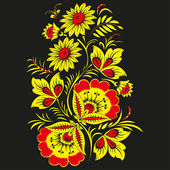 Floral vector background in traditional Russian Khokhloma style. Yellow and red flowers — Stock Vector