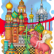 St. Petersburg colored drawing — Stock Photo #33961633