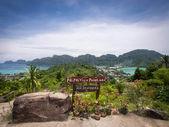 Ko Phi Phi Island Seen from Phi Phi Viewpoint One — Stock Photo