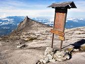 Checkpoint at the Top of Mount Kinabalu, Sabah, Malaysia — Stock Photo