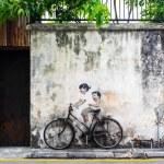 Постер, плакат: Street Art Mural in Georgetown Penang Malaysia