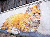 """Skippy, the Giant Cat"" Mural in Georgetown, Penang, Malaysia — Stockfoto"