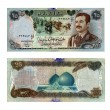 Old Irak banknote — Stock Photo