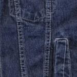 Denim jacket — Stock Photo