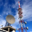 Communication antennas — Stock Photo