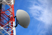 Antennas — Stock Photo