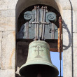 Old bronze bell — Stock Photo #36098383