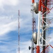 Antennas — Stock Photo #36714631