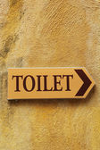 Sign toilet. — Stock Photo