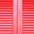 Red window. — Stock Photo
