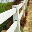 Stok fotoğraf: White fence with road