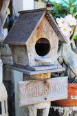 Bird house. — Stock Photo
