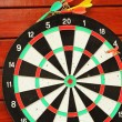 Darts. — Stock Photo