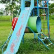 Playground for children and a slippery slide. — Stock Photo