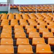 Seat grandstand in an empty stadium. — Stock Photo