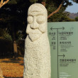 Ancient statues in South Korea — Stock Photo #37282293