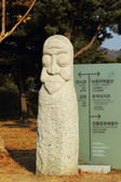 Ancient statues in South Korea — Stock Photo